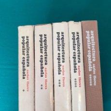 Livros em segunda mão: ARQUITECTURA POPULAR ESPAÑOLA CARLOS FLORES 5 TOMOS TAPAS DURAS. Lote 270577213