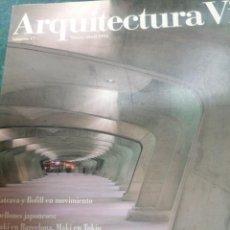Libros de segunda mano: ARQUITECTURA VIVA. N. 17. MARZO-ABRIL 1991. Lote 276294718