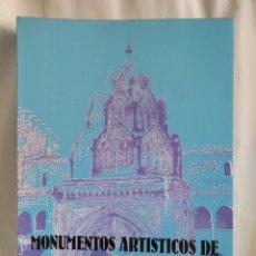 Libros de segunda mano: MONUMENTOS ARTÍSTICOS DE EXTREMADURA EDITORA REGIONAL DE EXTREMADURA 1988.. Lote 279403398