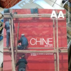 Libros de segunda mano: REVISTA AA ARQUITECTURA Nº 201. EN FRANCÉS. ARQ-508. Lote 293795483
