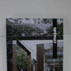 Libros de segunda mano: EL CROQUIS 151 SOU FUJIMOTO 2003-2010 TEORÍA E INTUICIÓN, MARCO Y EXPERIENCIA REVISTA ARQUITECTURA. Lote 297097893
