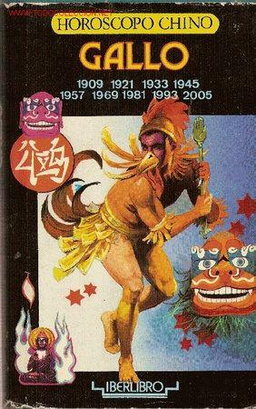'GALLO - EL HORÓSCOPO CHINO'. 1988. TAPAS DURAS. (Libros de Segunda Mano - Parapsicología y Esoterismo - Astrología)