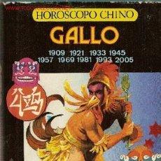 Libros de segunda mano: 'GALLO - EL HORÓSCOPO CHINO'. 1988. TAPAS DURAS.. Lote 5278791