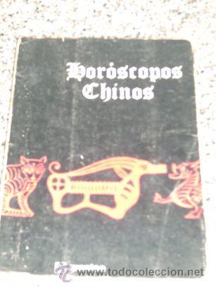 HOROSCOPOS CHINOS, POR PAULA DELSOL - EDITORIAL GRANICA - ARGENTINA - 1974 - PRIMERA EDICIÓN (Libros de Segunda Mano - Parapsicología y Esoterismo - Astrología)