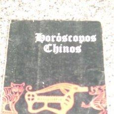 Libros de segunda mano: HOROSCOPOS CHINOS, POR PAULA DELSOL - EDITORIAL GRANICA - ARGENTINA - 1974 - PRIMERA EDICIÓN. Lote 23844633