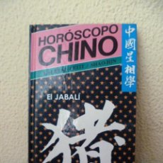 Libros de segunda mano: HOROSCOPO CHINO JABALI - 1989 (VER FOTOS). Lote 33787215