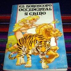 Libros de segunda mano: EL HORÓSCOPO OCCIDENTAL Y CHINO. MSS 1987. MUY RARO. .. Lote 39657426