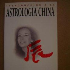 Libros de segunda mano: INTRODUCCIÓN A LA ASTROLOGÍA CHINA - LUDOVICA SQUIRRU. Lote 41325759