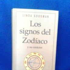 Libros de segunda mano: LINDA GOODMAN: LOS SIGNOS DEL ZODÍACO. Lote 186018765