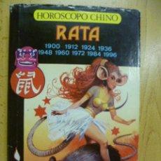Libros de segunda mano: HOROSCOPO CHINO: RATA LI-YAU, A.. Lote 50259003