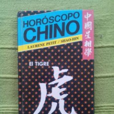 Libros de segunda mano: HORÓSCOPO CHINO / EL TIGRE / LAURENE PETIT / SUSAETA / 1989. Lote 51494804