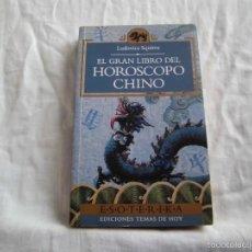 Libros de segunda mano: EL GRAN LIBRO DEL HOROSCOPO CHINO.LUDOVICA SQUIRRU.ESOTERIKA EDICIONES TEMAS DE HOY 1993. Lote 56525504