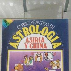 Libros de segunda mano: CURSO PRACTICO DE ASTROLOGIA- ASIRIA Y CHINA. Lote 64202147