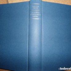 Libros de segunda mano: LIBRO LA NUEVA ASTROLOGIA CHINA - SUZANNE WHITE. Lote 114146179
