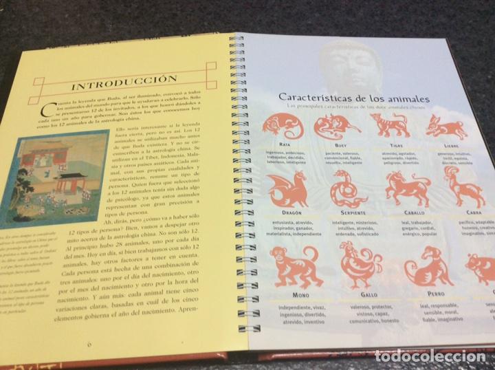 Libros de segunda mano: ASTROLOGIA CHINA /POR: RICHARD CRAZE - EDITADO - AÑO 1999 - Foto 2 - 95583527