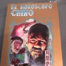 Libros de segunda mano: EL HOROSCOPO CHINO. ELLERY LING. Lote 95897411