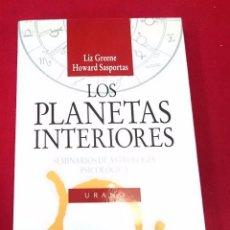 Libros de segunda mano: LOS PLANETAS INTERIORES - SEMINARIO DE ASTROLOGÍA PSICOLÓGICA. Lote 97958859
