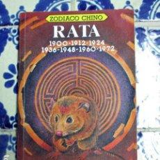 Libros de segunda mano: RATA. ZODIACO CHINO. CATHERINE AUBIER. Lote 100216951