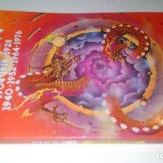 Libros de segunda mano: ZODIACO CHINO DRAGON-CATHERINE AUBIER. Lote 113528067