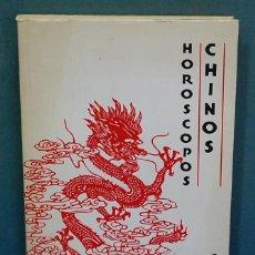 Libros de segunda mano: HOROSCOPOS CHINOS. PAULA DELSOL. Lote 128421715