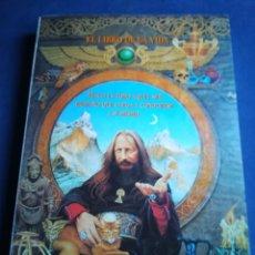 Libros de segunda mano: EL LIBRO DE LA VIDA, LIBRE EL GUERRERO, 2003. Lote 240409555