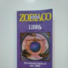 Libros de segunda mano: LIBRA. ZODIACO. PREVISIONES HASTA EL AÑO 2000. JUAN GRANICA. MADRID. 1982. TDK361. Lote 150794838