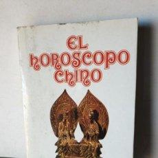 Libros de segunda mano: EL HOROSCOPO CHINO SOLIATAN SUN 2 EDICION 1987. Lote 154374490