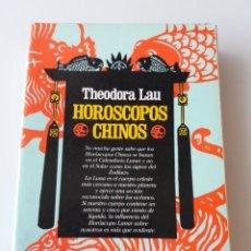 Libros de segunda mano: HOROSCOPOS CHINOS (THEODORA LAU). Lote 155504798