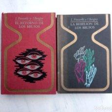 Libros de segunda mano: OTROS MUNDOS - LA REBELIÓN DE LOS BRUJOS - EL RETORNO DE LOS BRUJOS - . Lote 156251078