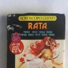 Libros de segunda mano: HORÓSCOPO CHINO RATA. Lote 160345968