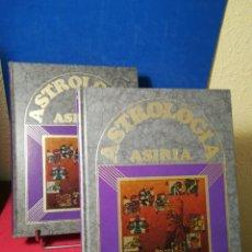 Libros de segunda mano: ASTROLOGÍA ASIRIA - OBRA COMPLETA EN 2 VOLÚMENES - NUEVA LENTE, 1985. Lote 163374364