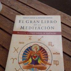 Libros de segunda mano: EL GRAN LIBRO DE LA MEDITACION, DE MARGIT Y RUEDIGER DAHLKE. OBELISCO. RARO.. Lote 167129616