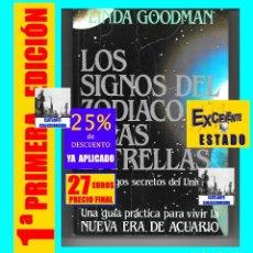Libros de segunda mano: LOS SIGNOS DEL ZODÍACO Y LAS ESTRELLAS - LOS CÓDIGOS SECRETOS DEL UNIVERSO - LINDA GOODMAN - VERGARA. Lote 175292285