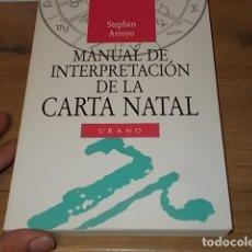 Libros de segunda mano: MANUAL DE INTERPRETACIÓN DE LA CARTA NATAL . STEPHEN ARROYO. ED. URANO. 1ª EDICIÓN 1991. ASTROLOGÍA. Lote 175412658