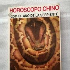 Libros de segunda mano: HORÓSCOPO CHINO - 2001 EL AÑO DE LA SERPIENTE - EDITORIAL ASTRI, PRIMERA EDICIÓN, DICIEMBRE 2000. Lote 179221580