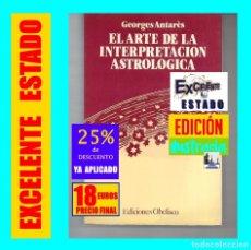 Libros de segunda mano: EL ARTE DE LA INTERPRETACIÓN ASTROLÓGICA - GEORGES ANTARES - OBELISCO - ILUSTRADO - EXCELENTE. Lote 181438418
