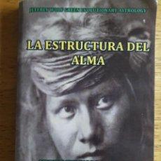 Libros de segunda mano: LA ESTRUCTURA DEL ALMA / JEFFREY WOLF GREEN EDICIÓN 2012. Lote 184194385