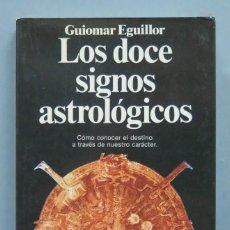 Libros de segunda mano: LOS DOCE SIGNOS ASTROLÓGICOS. GUIOMAR EGUILLOR. Lote 186042622