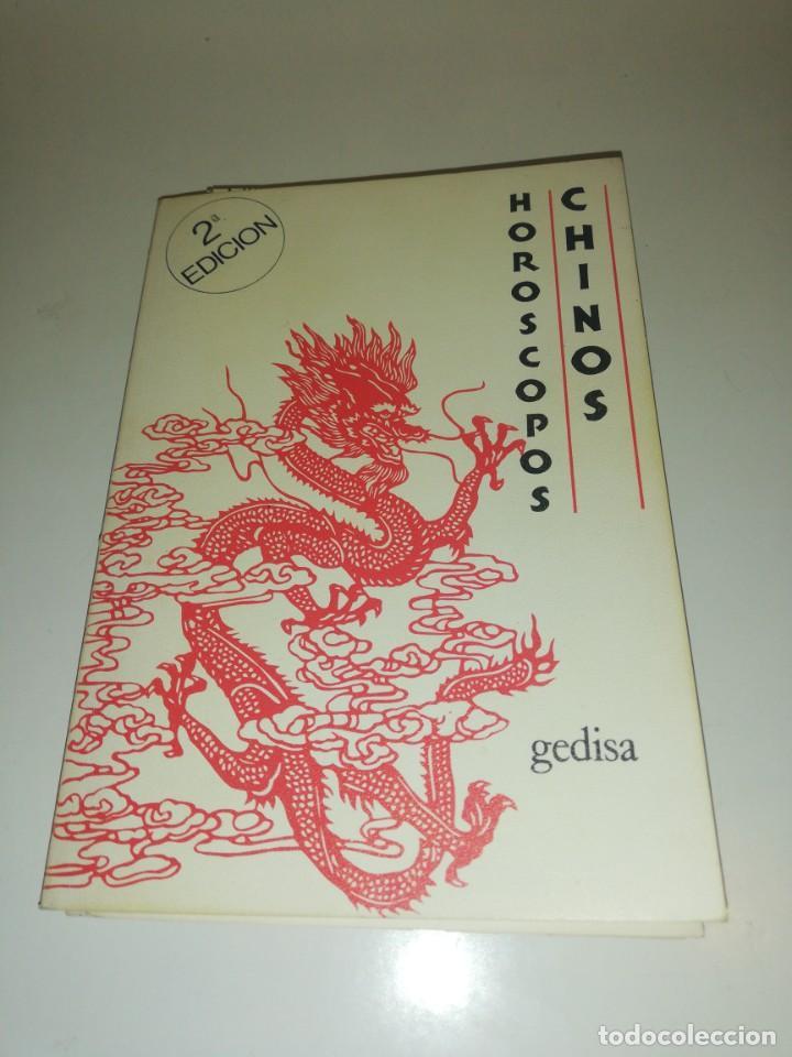 HOROSCOPOS CHINOS , PAULA DELSOL , INCLUYE LOS 2 DESPLEGABLE VER FOTOS (Libros de Segunda Mano - Parapsicología y Esoterismo - Astrología)