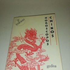 Libros de segunda mano: HOROSCOPOS CHINOS , PAULA DELSOL , INCLUYE LOS 2 DESPLEGABLE VER FOTOS. Lote 194541633