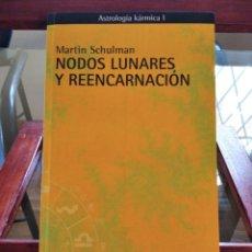 Libros de segunda mano: NODOS LUNARES Y REENCARNACION--MARTIN SCHULMAN-ASTROLOGIA KARMICA-INDIGO-2004. Lote 202757977