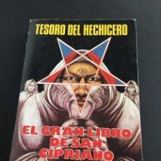 Libros de segunda mano: TESORO EL HECHICERO - EL GRAN LIBRO DE SAN CIPRIANO. Lote 206405156