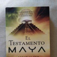 Libros de segunda mano: LIBRO EL TESTAMENTO MAYA STEVE ALTEN 585 PAG. Lote 207932947