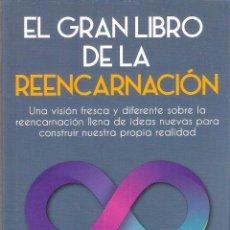 Libros de segunda mano: EL GRAN LIBRO DE LA REENCARNACION - JANICE WICKA. Lote 270248538