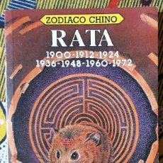 Libros de segunda mano: CATHERINE AUBIER . ZODIACO CHINO. RATA. 1900-1912-1924-1936-1948-1960-1972. Lote 210769549