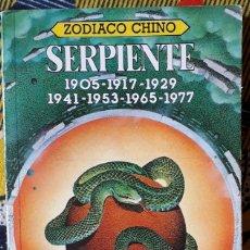 Libros de segunda mano: CATHERINE AUBIER . ZODIACO CHINO. SERPIENTE. 1905-1917-1929-1941-1953-1965-1977. Lote 210769971