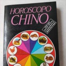Libros de segunda mano: HORÓSCOPO CHINO. WILLIAM TAYLOR. EDICIONES AURA. 1986.. Lote 215377590