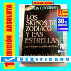 Libros de segunda mano: LOS SIGNOS DEL ZODÍACO Y LAS ESTRELLAS - LOS CÓDIGOS SECRETOS DEL UNIVERSO - LINDA GOODMAN - VERGARA. Lote 218346957