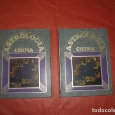 Libros de segunda mano: ASTROLOGÍA CHINA. 2 TOMOS COMPLETA - EDICIONES NUEVA LENTE. Lote 220845198