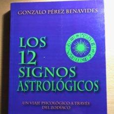 Libros de segunda mano: LOS 12 SIGNOS ASTROLÓGICOS. UN VIAJE PSICOLÓGICO A TRAVÉS DEL ZODÍACO. GONZALO PÉREZ BENAVIDES. KIER. Lote 228207121